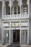 Sklepu wejście Turecka mody firma zdjęcia stock