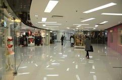 Sklepy w Metroplaza Kwai Fong, Hong Kong Obrazy Stock