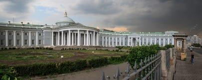 Sklifosovsky wypadek i nagłego wypadku instytut obrazy royalty free