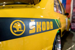 Skoda 120 Hongrie AMTS 2016 Photos libres de droits
