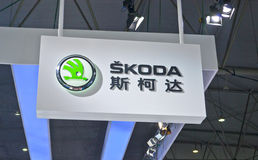 Skoda logo stock photography