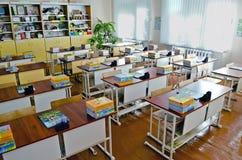 Skola Royaltyfri Fotografi
