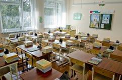 Skola Royaltyfria Foton