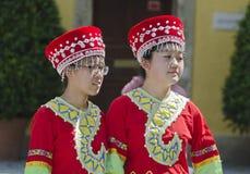 Skola för Peking HSY Chaoyang Arkivbilder
