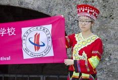 Skola för Peking HSY Chaoyang Royaltyfri Foto