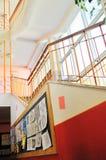 Skola inomhus arkivbilder