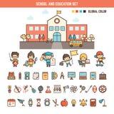 Skola- och utbildningsinfographicsbeståndsdelar för unge Royaltyfri Bild
