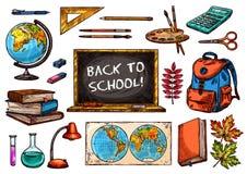 Skola- och utbildningstillförsel skissar symbolsuppsättningen vektor illustrationer