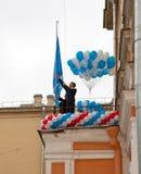 Skola på September 1, St Petersburg, Ryssland Arkivbilder