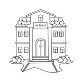 Skola svart vit med buskar för att måla den bildande etableringen på en vit bakgrund royaltyfri illustrationer