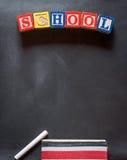Skolabakgrund royaltyfria bilder