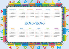 Skolakalender vektor illustrationer