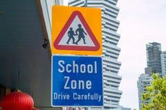 Skolakorsning teckentrafik Fotografering för Bildbyråer