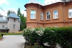 Skolan av musik i Artemivsk Arkivbild