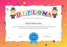 Skolar det elementära diplomet för den förskole- ungecertifikatdesignen tillbaka stock illustrationer