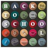 Skolasymboler, vektorillustration Arkivbild