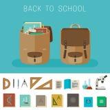 Skolautrustning och ryggsäckar vektor illustrationer
