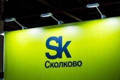 Skolkovo-Firmenlogodrucker auf Fahne lizenzfreie stockfotos