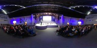 People attend Open Innovations 2017 forum. Skolokovo, Russia - October 16, 2017: People attend Open Innovations 2017 forum in new building Skolkovo Technopark Stock Photo
