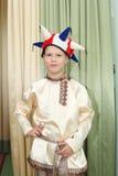 Skomorokh imágenes de archivo libres de regalías