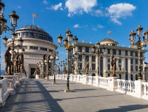 Skopje Royalty Free Stock Photos
