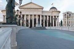 Skopje die Hauptstadt von Mazedonien stockfoto