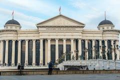 Skopje die Republik Mazedonien lizenzfreie stockbilder