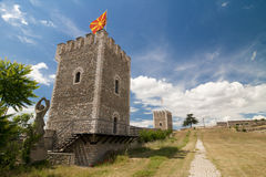 Skopje fort Stock Image