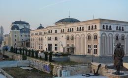 Skopje - huvudstad av Republiken Makedonien Royaltyfria Foton