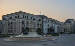Skopje - huvudstad av Republiken Makedonien Arkivfoton