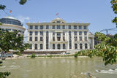 Skopje, Macedonia lizenzfreie stockfotografie