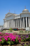 Skopje, Macedonia stockbilder
