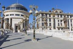 SKOPJE, MACEDONIA, APRIL 16, 2016: Archaeological museum in Skop Royalty Free Stock Images