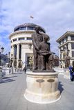 View from downtown Skopje, the Macedonian capital. Skopje, Macedonia - April 9, 2017: View from downtown Skopje, the Macedonian capital. Prosecution building and royalty free stock photo