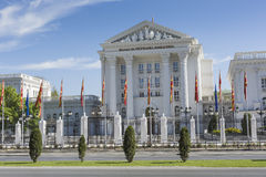 SKOPJE, MACEDONIA - APRIL15, 2016: White government building on Stock Images
