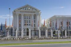 SKOPJE, MACEDONIA - APRIL15, 2016: White government building on Stock Photo