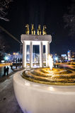Skopje, Macedonia fire torch and marble monument of heroes Royalty Free Stock Photos
