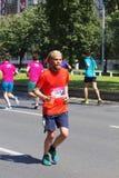 Skopje-Marathon 2016 Lizenzfreies Stockbild