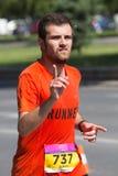 Skopje-Marathon 2017 Lizenzfreie Stockfotos