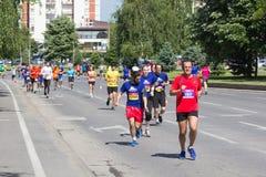 Skopje-Marathon 2017 Stockfoto