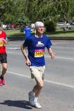 Skopje-Marathon 2017 Stockbild