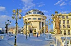 "Skopje, Mazedonien-†""Architektur stockbild"