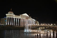 Skopje na noite Imagem de Stock Royalty Free