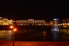 Skopje by night Stock Photo