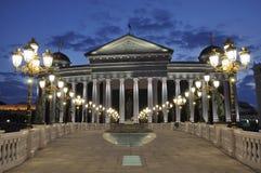 Skopje nocy scena Obrazy Royalty Free
