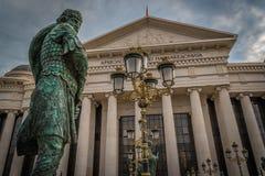 Skopje, Republiek Macedonië: 5 9 2018 - Archeologisch Museum van Macedonië royalty-vrije stock afbeelding