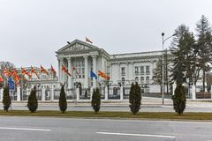 SKOPJE, REPUBLIEK VAN MACEDONIË - 24 FEBRUARI, 2018: De bouw van Regering van de Republiek Macedonië in stad van Skopje Royalty-vrije Stock Afbeelding