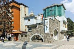SKOPJE, REPUBLIEK VAN MACEDONIË - 13 MEI 2017: Herdenkingshuismoeder Teresa in stad van Skopje Royalty-vrije Stock Fotografie