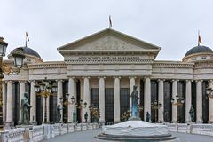 SKOPJE, republika MACEDONIA, LUTY - 24, 2018: Most cywilizacje i Archeologiczny muzeum Zdjęcie Stock