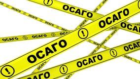 Skrót samochodu cywilny obligacyjny ubezpieczenie OSAGO - Rosyjski język royalty ilustracja